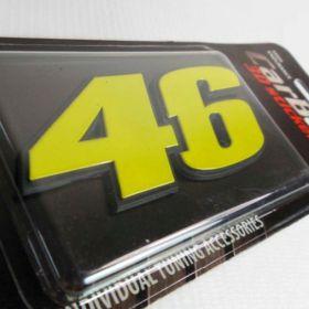 3D samolepky na auto - The Doctor 46