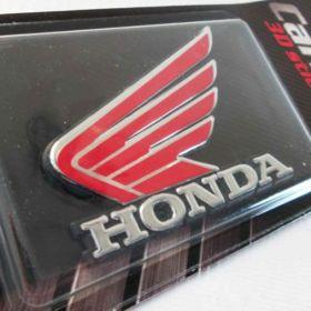 3D samolepky na auto - Honda